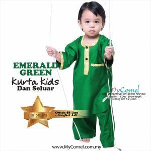 Kurta Kids & Seluar (Emerald Green)