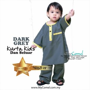 Kurta Kids & Seluar (Dark Grey)