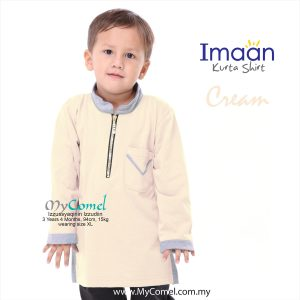 Kurta Kids – Cream