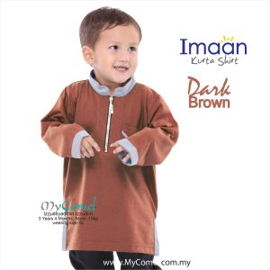 Kurta Kids – Dark Brown