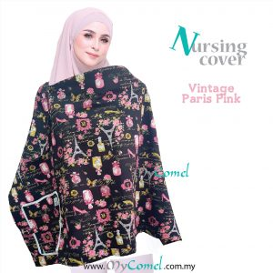 Nursing Cover 20-01